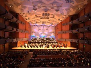 Orchestra Hall Verdi 2-22-15