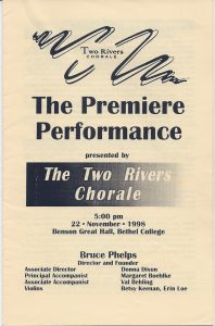 TRC Premier Performance Program